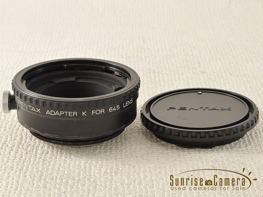 Adapter K 645用 Nikon F 改造