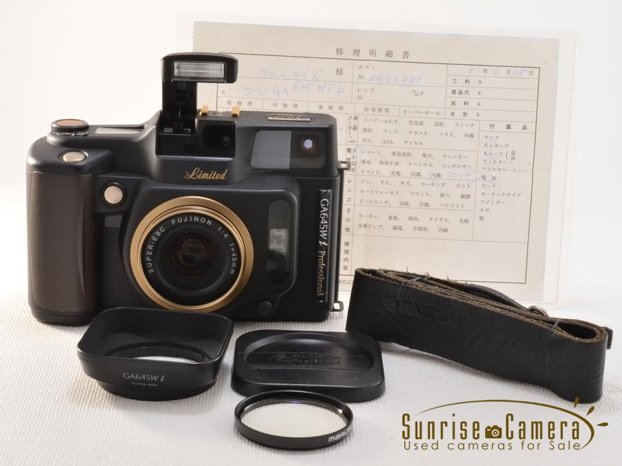 FUJIFILM (フジフィルム) GA645Wi i Professional FUJINON 45mm F4 Limited