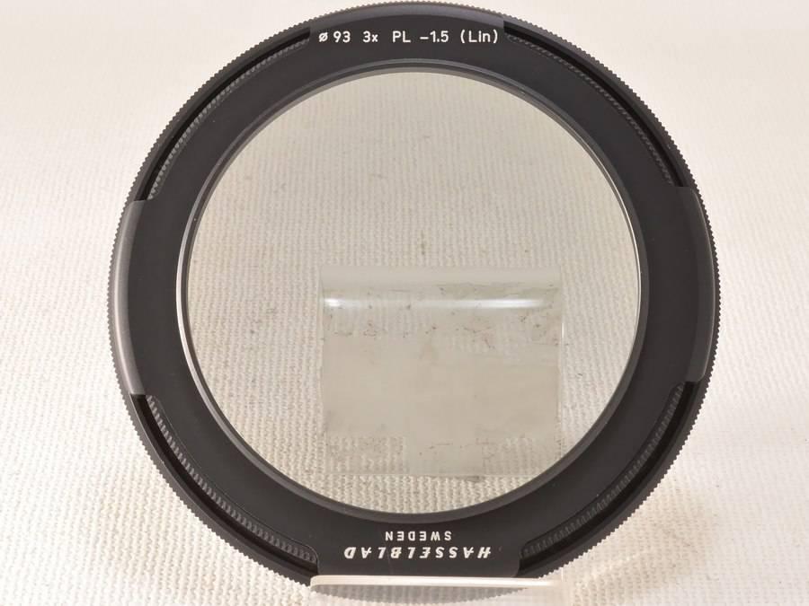 PLフィルター B93 3x Pola -1.5 (Lin)